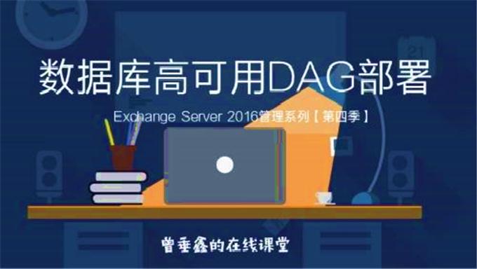 [数据库] [中文]ORACLE高级进阶培训视频教程之 ORACLE性能调优 71集 播布客小布老师